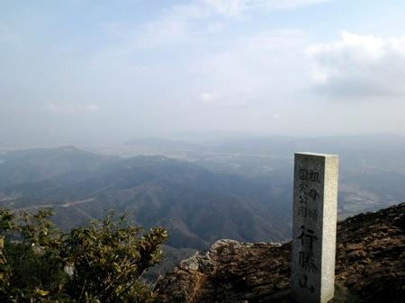 行縢山32《山頂より》.JPG