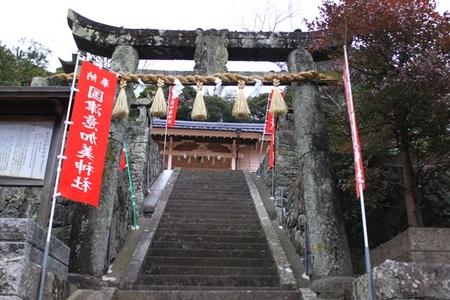 国津意加美神社�A.JPG