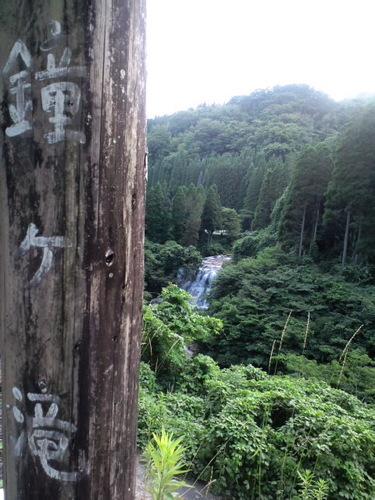 鐘ヶ滝�@.JPG