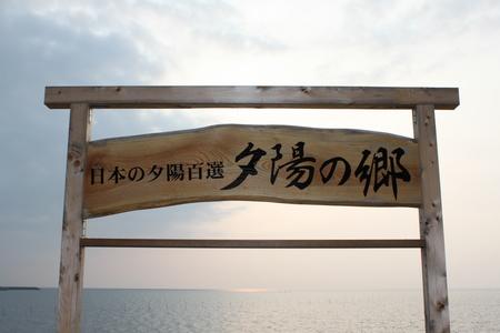 真玉海岸.JPG