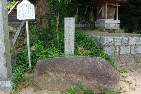 かわご石.JPG