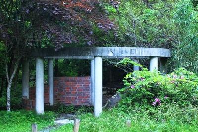 清滝入口.JPG