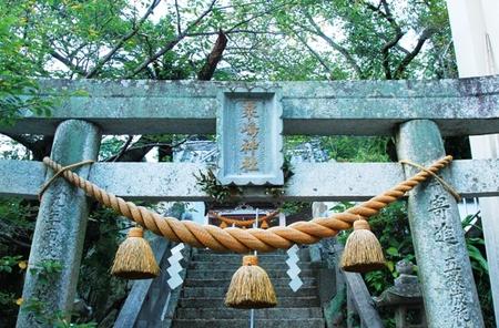 粟島神社・鳥居.JPG