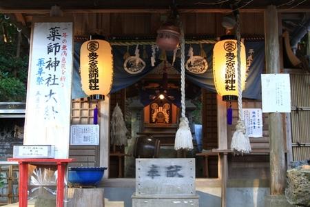 薬師神社.JPG